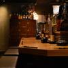 鮮魚と串揚げ なだ飯家 - メイン写真: