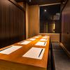 個室和食 俵屋 - メイン写真: