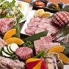 食楽苑 金魚 - 料理写真:飲み放題付き5000円コース