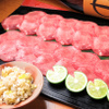 食楽苑 金魚 - 料理写真:牛タンフェア タン塩宴盛り