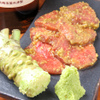食楽苑 金魚 - 料理写真:牛タンフェア わさタン