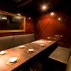 新宿夜景個室居酒屋 青空 - メイン写真: