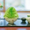 茶三楽 - メイン写真:
