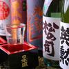 竹とり - メイン写真: