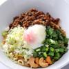 """自家製麺 魚担々麺・陳麻婆豆腐 """"dan dan noodles"""" - 料理写真:汁無担々麺"""