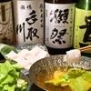 旬彩料理 てん - メイン写真: