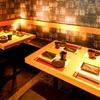 個室居酒屋 だるま道場 - メイン写真: