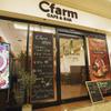 Cfarm - メイン写真: