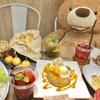 アラウンド テーブル - メイン写真:
