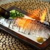 仙台名物 牛タン せり鍋 全席個室居酒屋 やぐら - 料理写真: