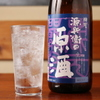 梅田日本酒バル エビス - メイン写真: