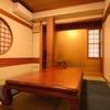 日本料理 黒潮 - メイン写真:
