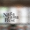 和洋折衷喫茶 ナガヤマレスト - メイン写真:
