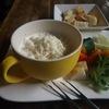 ラムカーナ - 料理写真:冷製チーズフォンデュ