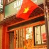 サイゴン - メイン写真: