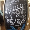 Days beach cafe&BBQ OOLOO - メイン写真: