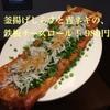 五反田漁師バル - メイン写真: