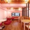 かき氷cafe さざん - メイン写真: