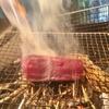火遊びまこと - メイン写真: