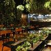 Natural&Organic アリスの庭 - メイン写真: