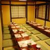 宴屋 とんぼ  - メイン写真: