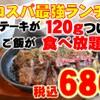 肉バル 29ヤネン! - メイン写真: