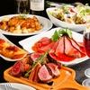 肉&チーズバル Benvenuta - メイン写真: