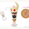 """Q-pot CAFE. - 料理写真:ムーンスティックをイメージしたパフェが登場! パフェのトップには大ぶりな""""幻の銀水晶""""のパートドゥフリュイ風ゼリーを乗せました。チェリーをたっぷり使用したちょっぴり甘酸っぱいパフェで「ムーン・ヒーリング・エスカレーション!」あなたの心もリフレッシュ★ エターナルセーラームーンのコースター付き!"""