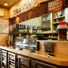 宮崎地頭鶏料理と肴の店 ゆたか - メイン写真: