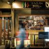 イタリアン トラットリア&バル 淡路島の恵み ドーニ - メイン写真: