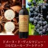 ブラッスリー・ヴィロン - ドリンク写真:グラス赤ワイン①ジェラール・ベルトラン/ドメーヌ・ド・ヴィルマジュー・コルビエール・ブートナック