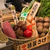 ご当地酒場 北海道八雲町 - メイン写真: