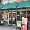 TAIWAN CAFE&BAR 台湾ケンタ - メイン写真:
