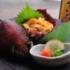 ときすし - 料理写真:海のパイナップル ホヤ君