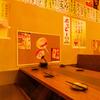 THE 有鳥天酒場 - メイン写真: