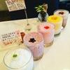 GENkatsugi - メイン写真: