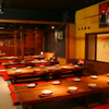 京町恋しぐれ 新宿 - メイン写真: