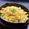 キタバル - 料理写真:【8月のSPECIAL MENU】道内より とうもろこしとベーコンのバター炒め 580円