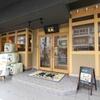 魚屋の居酒屋 魚錠 - メイン写真:
