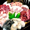 本格和牛焼肉 田中 - メイン写真: