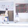 熱海プリン カフェ2nd - メイン写真: