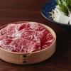 山笑ふ - 料理写真:【稀少品種】熊本 あか牛
