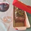 ジビエ&ワイン ブラッスリー山梨 - メイン写真: