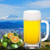 静岡酒場ガッツ - 料理写真: