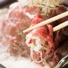 粋な肉 - 料理写真: