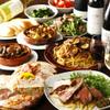 Carne Bar Katete - メイン写真: