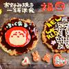 お好み焼き・一銭洋食 福○ - メイン写真: