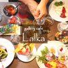 gallery cafe Lalka - メイン写真: