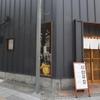 麺処 山一 - メイン写真: