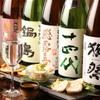 石垣 食堂 酒晴 - メイン写真: